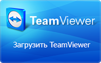 TeamViewer_download_1.png